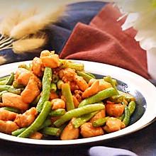 豆角炒鸡胸肉-迷迭香