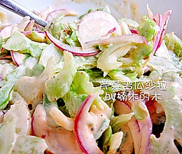 健康芹菜洋葱苦瓜沙拉~夏日凉菜~生食的做法