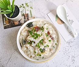 #快手又营养,我家的冬日必备菜品#皮蛋瘦肉粥这样做,肉嫩米糯的做法