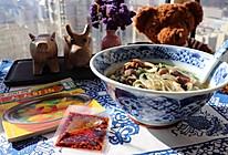 羊肉小白菜菌菇粉丝汤的做法