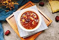 香芋红豆糯米羹的做法
