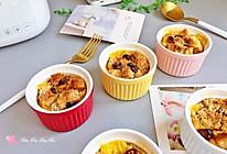 减脂瘦身小甜品—豆浆吐司烤布丁#美味烤箱菜,就等你来做!#的做法