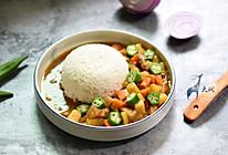 砂锅咖喱五花肉的做法