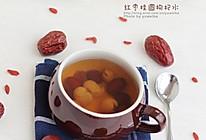 红枣桂圆枸杞水的做法