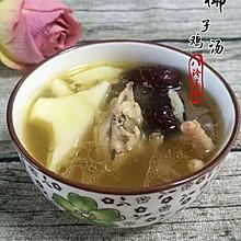 养颜滋润的椰子鸡汤