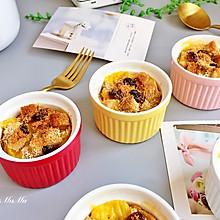 减脂瘦身小甜品—豆浆吐司烤布丁#美味烤箱菜,就等你来做!#