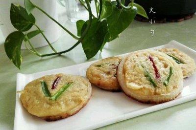 香煎莜面薯饼#西贝莜面争霸赛#