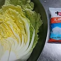 韩国泡菜的秘密【自制辣白菜】正宗发酵蜜桃爱营养师私厨的做法图解5