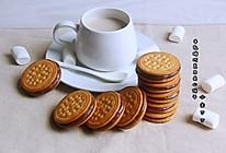 #带着零食去旅行!#牛轧糖巧克力夹心饼的做法