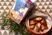 蛋白薄脆杏仁饼干的做法