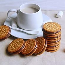 #带着零食去旅行!#牛轧糖巧克力夹心饼