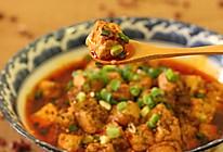 麻婆豆腐「miu的食光记」的做法