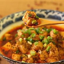 麻婆豆腐「miu的食光记」