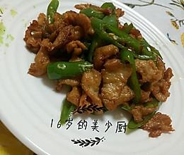 线椒小炒肉的做法