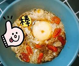 ★元气满满:鸡蛋酒的做法