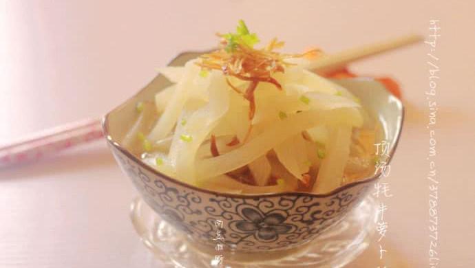顶汤牦牛萝卜丝