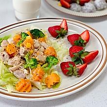 轻食料理-椰香鸡腿肉南瓜玉米沙拉