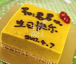 低热量芒果奶昔布丁蛋糕的做法