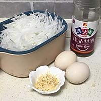 #新春美味菜肴#荷包蛋萝卜丝汤的做法图解1