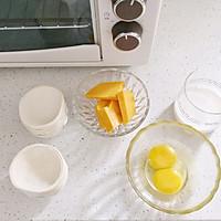 南瓜杏仁蛋挞•零难度(ACA烤箱食谱)的做法图解1
