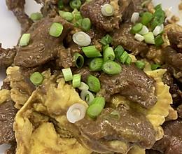 滑蛋嫩牛肉的做法