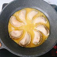 快手早餐~抱蛋煎饺#好吃不上火#的做法图解7