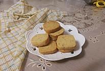 杏仁黄油饼干,简单易学的做法