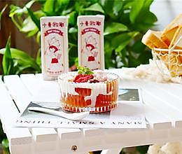 #入秋滋补正当时# 小麦奶茶冻的做法
