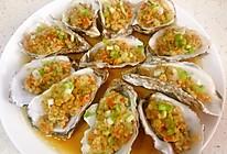 营养丰富又美味的蒜蓉蒸生蚝(蒸箱版)的做法