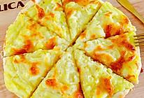 #夏日撩人滋味#榴莲披萨的做法