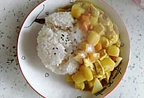 宅家美食,咖喱鸡饭的做法