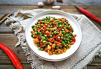 豌豆炒肉沫#做道好菜,自我宠爱!#的做法