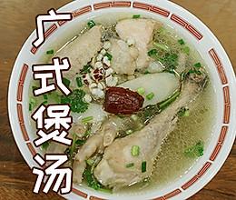 药膳鸡汤~祛湿又补气的做法
