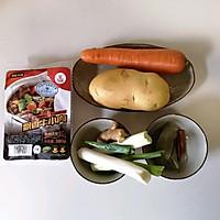 #父亲节,给老爸做道菜#胡萝卜土豆炖牛腩的做法图解1