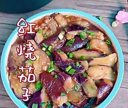 """#美食说出""""新年好""""#给肉都不换的红烧茄子的做法"""