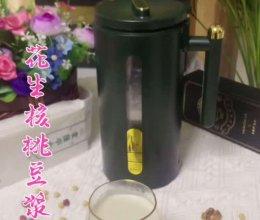"""#美食说出""""新年好""""#花生核桃豆浆的做法"""