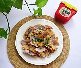 #巨下饭的家常菜#蒜蓉酱香花蛤的做法