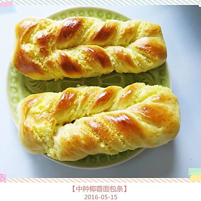 【中种椰蓉面包条】