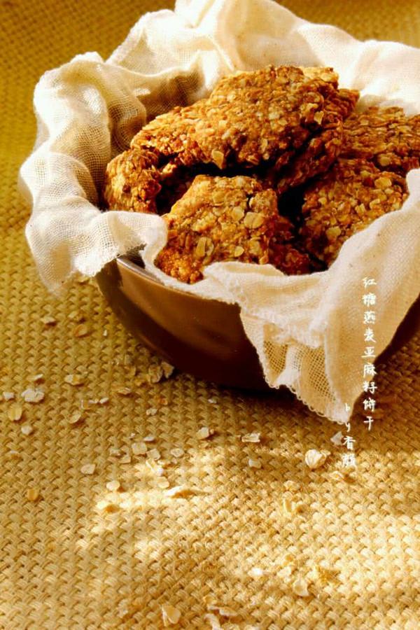 红糖燕麦亚麻籽饼干的做法