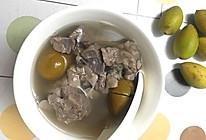 青橄榄猪肺汤的做法