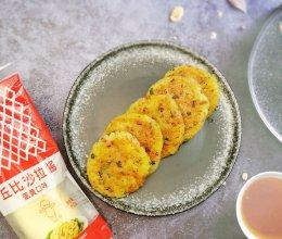 美味的快手早餐 创新土豆沙拉小饼#一起土豆沙拉吧#的做法