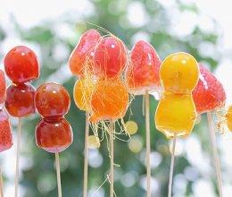 止咳、预防积食——水果糖葫芦 宝宝辅食食谱的做法