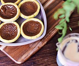 浓香咖啡蛋挞的做法
