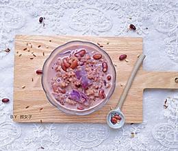 #洗手作羹汤#紫薯红腰豆牛奶粥#麦子厨房美食锅#的做法
