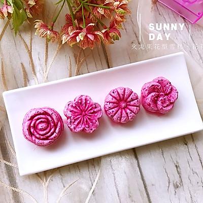 火龙果花型雪糕