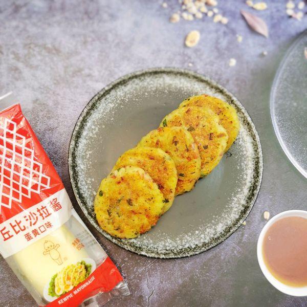 美味的快手早餐 创新土豆沙拉小饼的做法