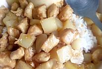 【盖浇饭系列】土豆鸡丁饭的做法