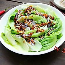 蒜蓉生菜~少油低脂减肥菜