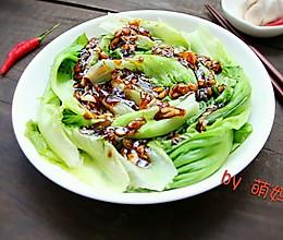 蒜蓉生菜~少油低脂减肥菜的做法