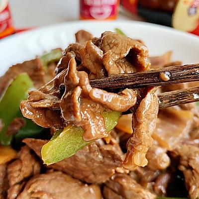 小炒牛肉片